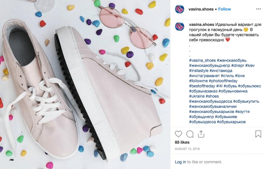 Vasina Shoes