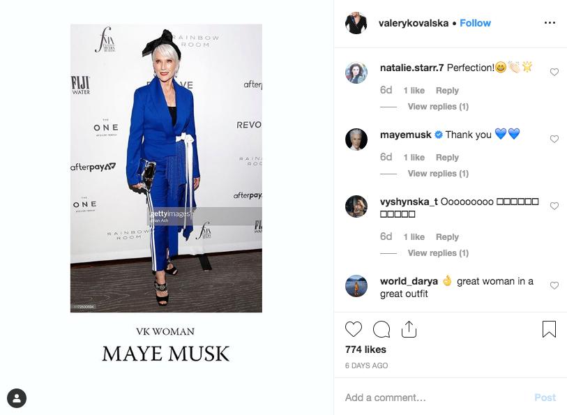 Мэй Маск в платье от VALERY KŌVALSKA