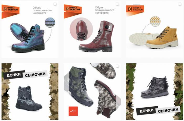 Магазин обуви в Инстаграм
