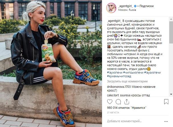 Реклама у Насти Ивлеевой