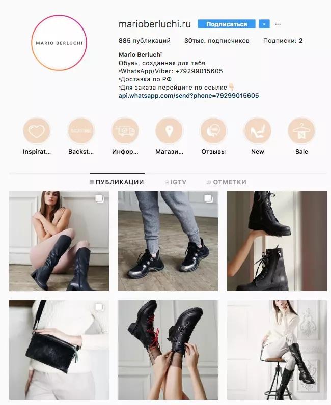 Раскрутка бренда Mario Berluchi в Инстаграм