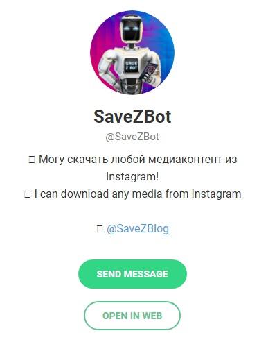 SaveZBot