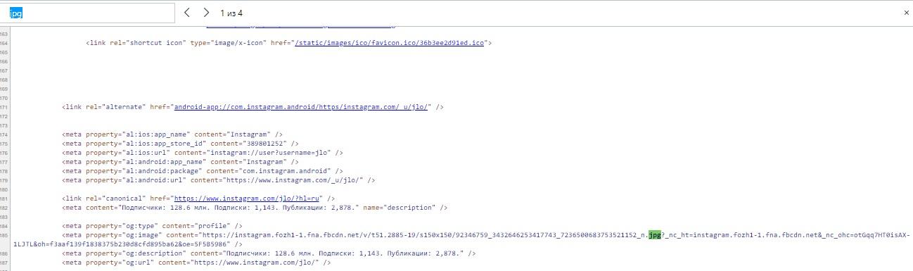 скачать картинку через исходный код